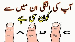 the from of fingers reveals what kind of person you ,,video in ursu and hindi