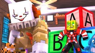 WIRD mich DER KILLER FINDEN?! - Minecraft ANT MAN