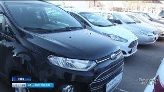 В Башкортостане руководство и сотрудников одного из уфимских автосалонов обвиняют в мошенничестве