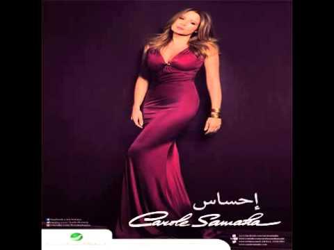 Carole Samaha...Wou Taawadet | كارول سماحه...وتعودت