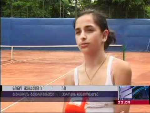 ჩოგბურთის პირველობა