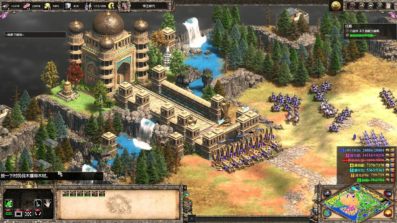 世紀 帝國 2 決定 版 購買