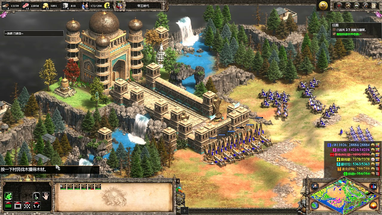 世紀 帝國 2 決定 版 win7