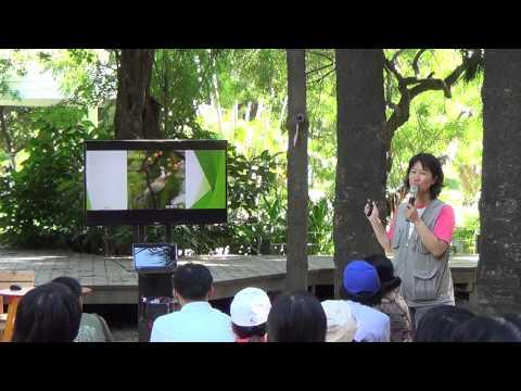 台南公園百年再生共識 民間論壇