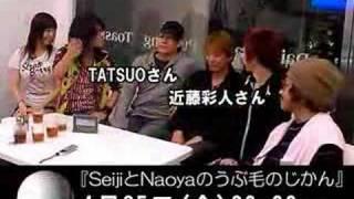 2008.4.25(金)20時放送の予告ムービーです。 出演はAGE OF EPのSeiji,Na...