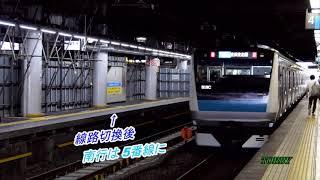 【本日から使用ホーム変更】 品川駅 京浜東北線 南行 4番線から5番線に この動画は4番線時代 thumbnail