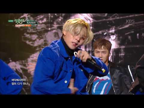 뮤직뱅크 Music Bank - RUNAWAY - 펜타곤 (RUNAWAY - PENTAGON).20171201