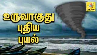 MET Dept Director Balachander Press Meet on Chennai Rains & TN Weather