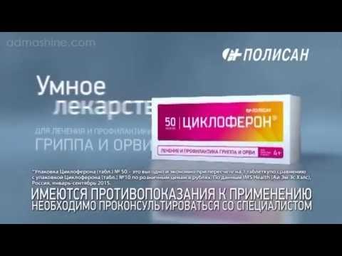 РИНЗА® таблетки: инструкция по применению препарата