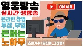 """홍대 길거리 버스킹 촬영 마치고 돌아가는 서울 야경영상~~ ( 삽입곡 커버가수 """"그리움"""" )"""