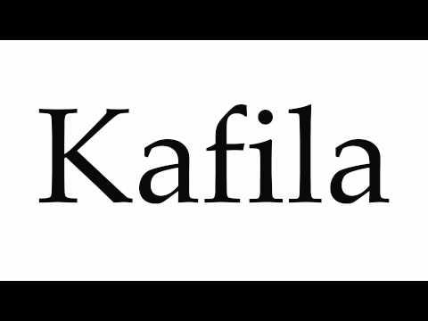 How to Pronounce Kafila - YouTube