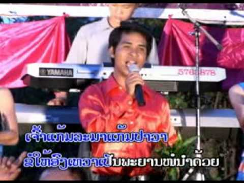 lao music videos