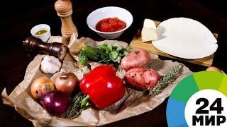 Ведущие «С миру по нитке» научились готовить кыргызские блюда - МИР 24