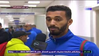 المقصورة - محمد ابو المجد لاعب الاسماعيلي بعد التعادل مع المقاولون: هو ده اللي عندنا