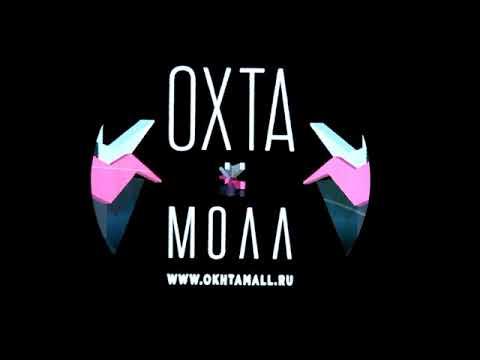логотип Охта Молл