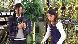 今回は楽器店に訪問し、初めてサックスを購入する人にも参考になるようなお話を黒澤楽器店サキソフォン・ラボ店長の菅原硝子さんに教えていただきました。サックス・ ...