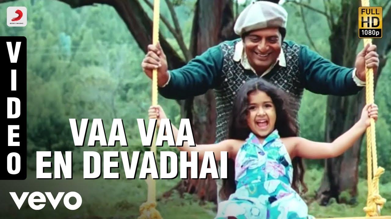 Va Va En Devathaye Song Lyrics From Abhiyum Naanum