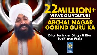 Abchal Nagar Gobind Guru - Bhai Joginder Singh Riar Ludhiana Wale | Gurbani Kiran - Amritt Saagar