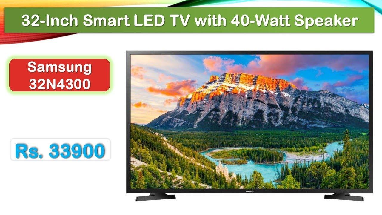 Samsung Smart Led Tv 32 Inch With 40 Watt Audio System हद