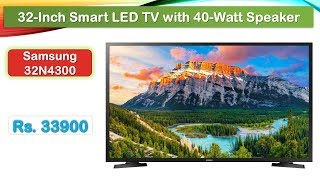 Samsung Smart LED TV 32 Inch with 40-Watt Audio System (हिंदी में)