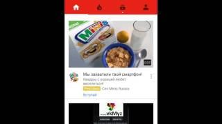 Самые популярные каналы на Youtube