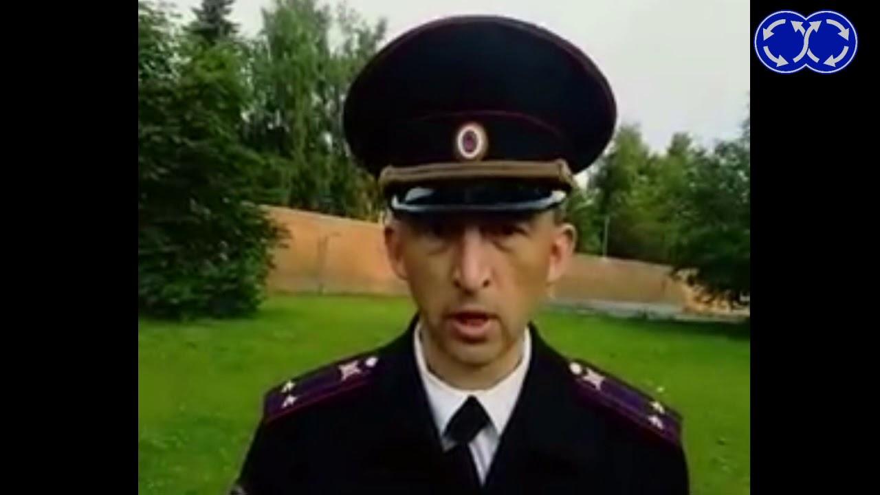 Возле посольства США в Москве «ваши права существенно снижены»