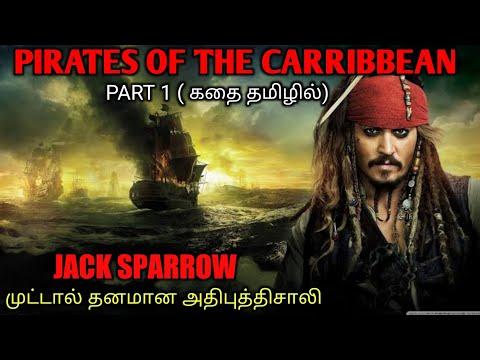 Jack sparrow 6 tamil movie download tamilrockers