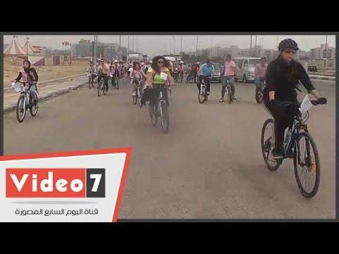 اليوم السابع : بالفيديو.. ماراثون دراجات