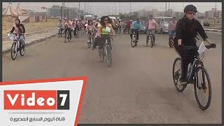 """بالفيديو.. ماراثون دراجات """"بهية"""" للتوعية بسرطان الثدى"""