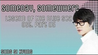 Gambar cover Sung Si Kyung - Someday, Somewhere Lyrics ( Legend of the Blue SeaOST. Par 05 )
