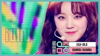 Download Lagu 쇼! 음악중심 여자아이들 -덤디덤디 GI-DLE -DUMDi DUMDi 20200822 MP3