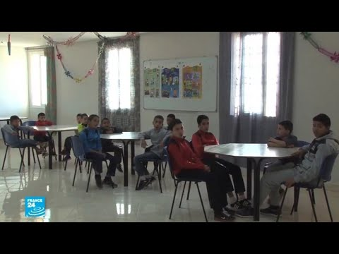مركز النجد لإيواء الأطفال في المغرب.. صرح للتأهيل والإصلاح  - نشر قبل 2 ساعة