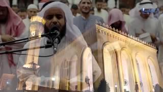 Surah Al-Baqarah 197-202 - Sheikh Misyari Rashid