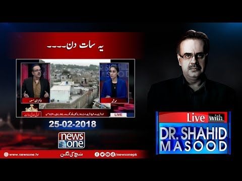 Live With Dr.Shahid Masood - 25-Febrary-2018 - News One