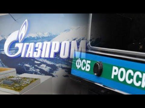 Сотрудник Газпрома позвонил в ФСБ! Константин Завалин (Астрахань). Прямой эфир 3.05.2020