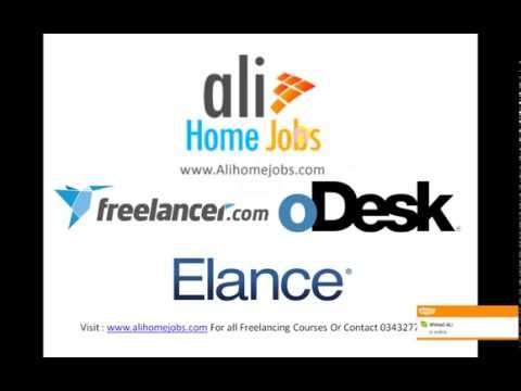 Ali Home Jobs Video