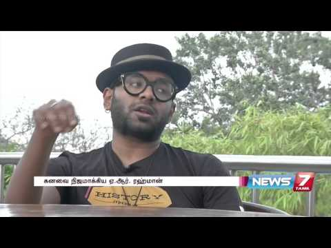 Interview with Benny Dayal 1/2 | Super Housefull | News7 Tamil