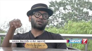 "Super Housefull 14-02-2016 ""Interview with Benny Dayal"" – News7 Tamil Show"