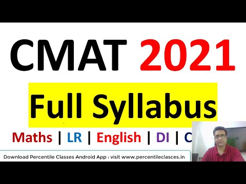 CMAT 2021 Complete Syllabus With Full Detail   Most Important Topics   Each And Every Topic Covered