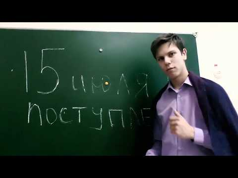 Гимназия № 24 им. И.А. Крылова
