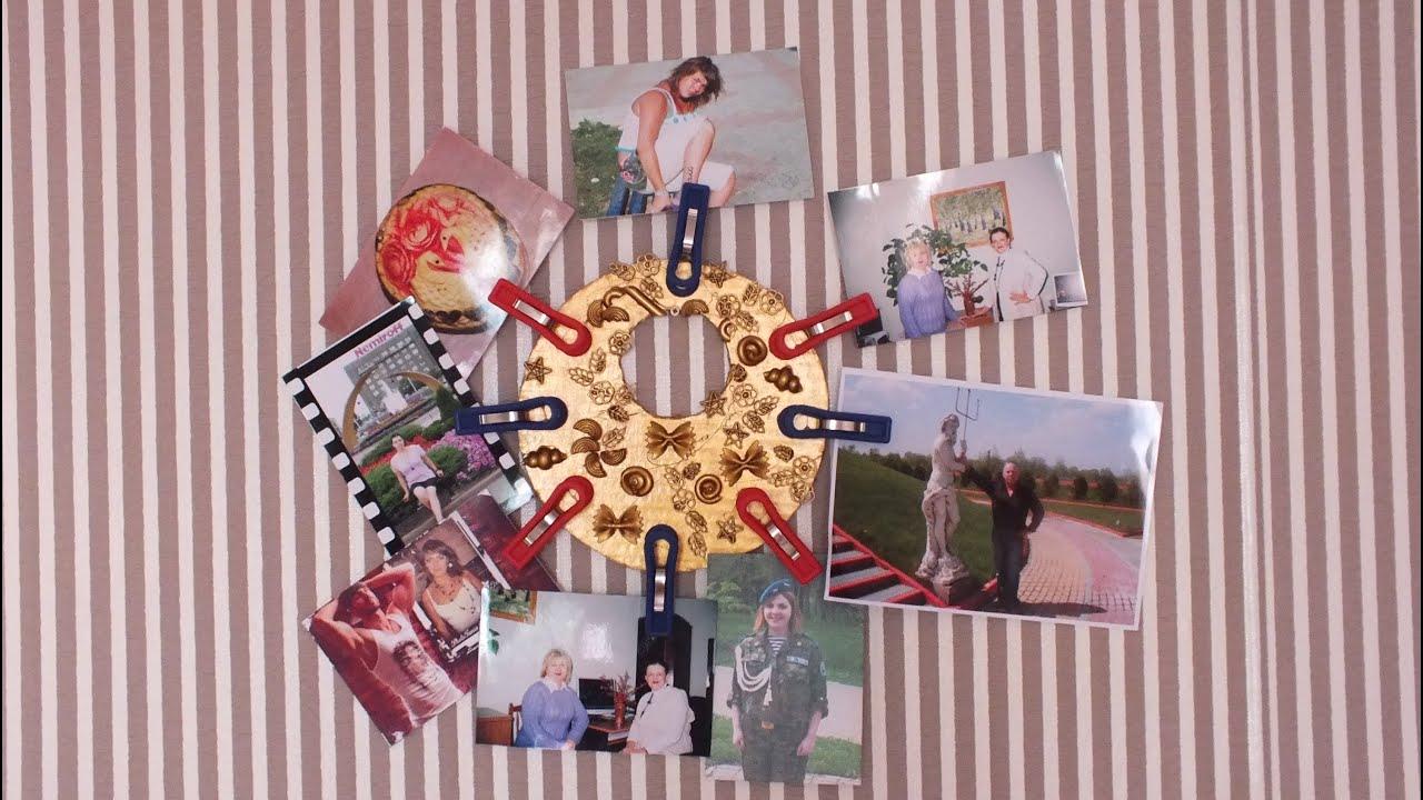 Как сделать рамку для фото из макарон и прищепок - YouTube