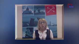 Курсы кафедры иностранных языков СПб АППО