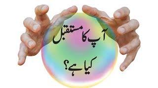 Download Wazifa For Money Rizaq Mein Barkat Izafa Ameer