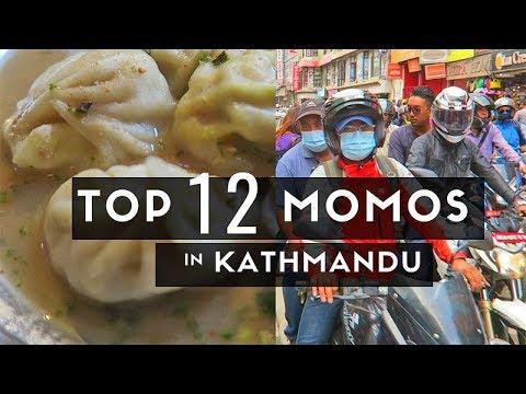 Top 12 Momos In Kathmandu | Types Of Nepali Momos