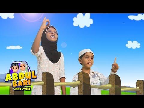 SubhanAllah - Wo ek hi Allah hai Rhyme Song For Kids - Real Abdul Bari & Ansharah | Moral Vision