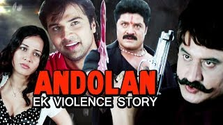 Andolan Ek Violence Story | Full Movie | Samrajyam | Suman | Nisha Kothari | Hindi Dubbed Movie