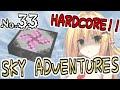 【Minecraft】ハードコアでFTB Sky Adventures~第33巻~ 【弦巻マキ実況】