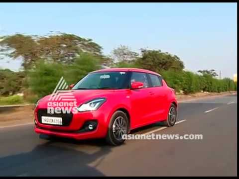 New Maruti Suzuki Swift 2018 Price in India, Review, Mileage & Videos |  Smart Drive 28 Jan 2018