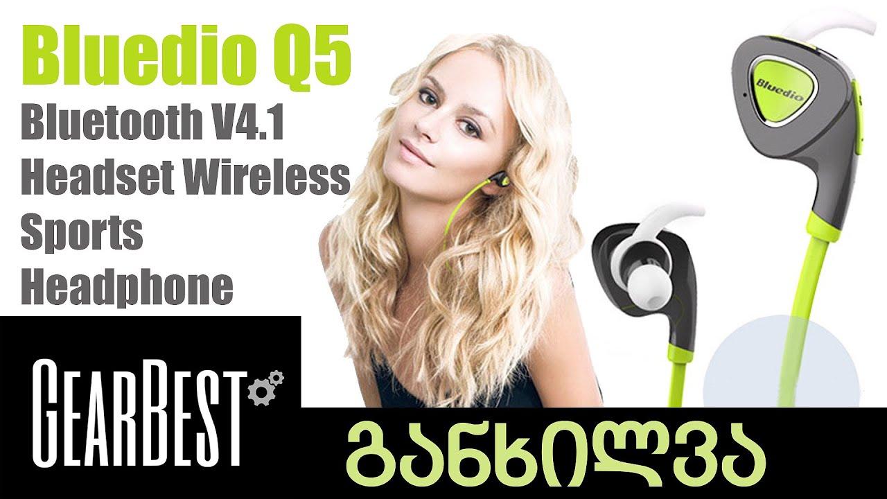 Bluedio Q5 Bluetooth ყურსასმენების განხილვა | GearBest.com