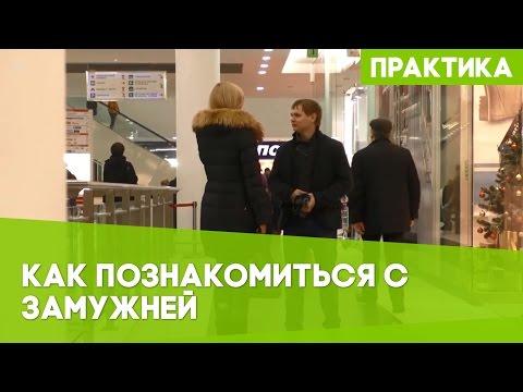 секс знакомства и телефон в москве